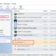 Удаление программ с помощью Uninstall Tool 3.5