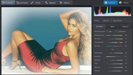 Программа ФотоМастер удобный редактор изображений