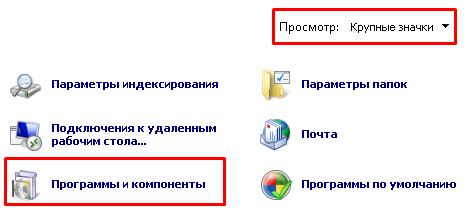 Adobe Flash player версии для Windows