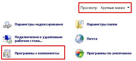 Adobe Flash player версии для Windows