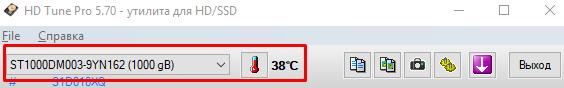 Как проверить жесткий диск на битые сектора программой HD tune Pro