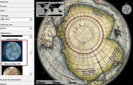 виртуальный глобус земли