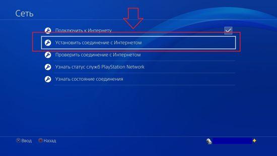 Как обойти блокировку сайта Роскомнадзором