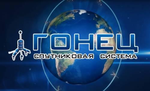 Сотовый оператор «Сфера»