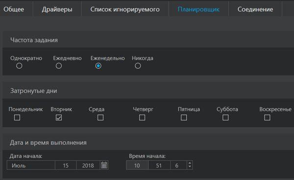 Как обновить драйвера на Windows 7 8.1 10 быстро и практично