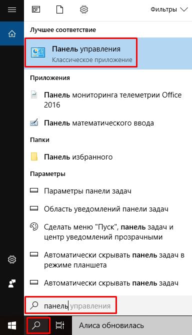 Как создать образ восстановления системы Windows 10 на флешку для восстановления