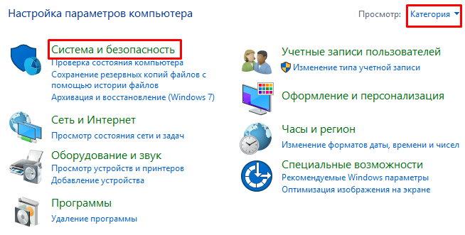 Как создать образ системы Windows 10 на флешку для восстановления