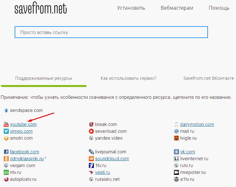 Как скачать видео с mail.ru на компьютер бесплатно без программ за пару секунд