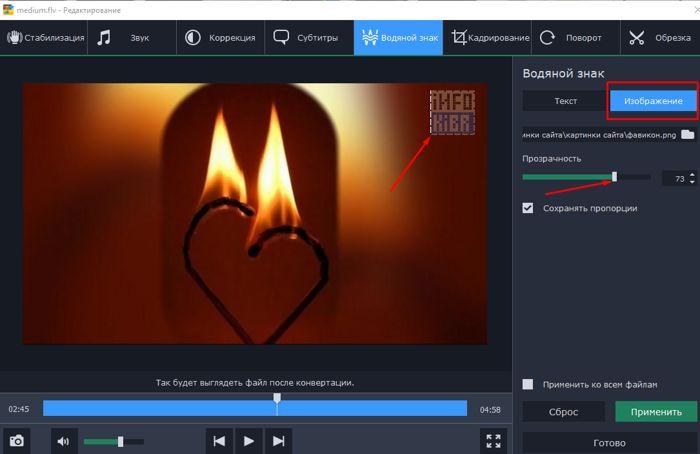 Как конвертировать видео в другой формат без потери качества