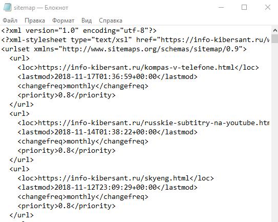 Чем Открыть (Xml Файлы) Росреестра и Прочие в Человекочитаемом Формате