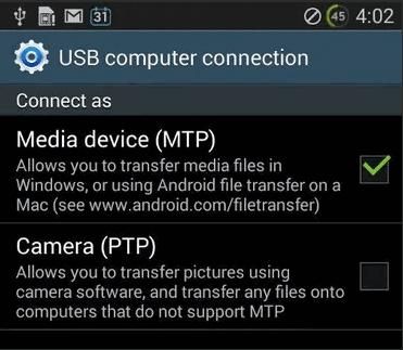 «Media Device» (MTP)