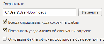 куда загружаются файлы