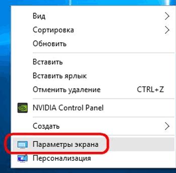 параметры экрана 7