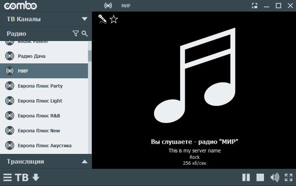 радиоканалы