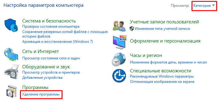 Яндекс Браузер Скачать Бесплатно Для Windows: Как Настроить Яндекс Браузер?