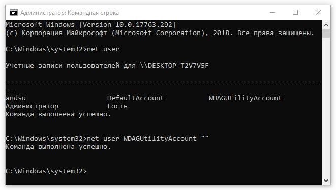 убираем пароль из командной строки