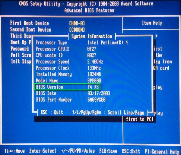 Как узнать версию BIOS на материнской плате