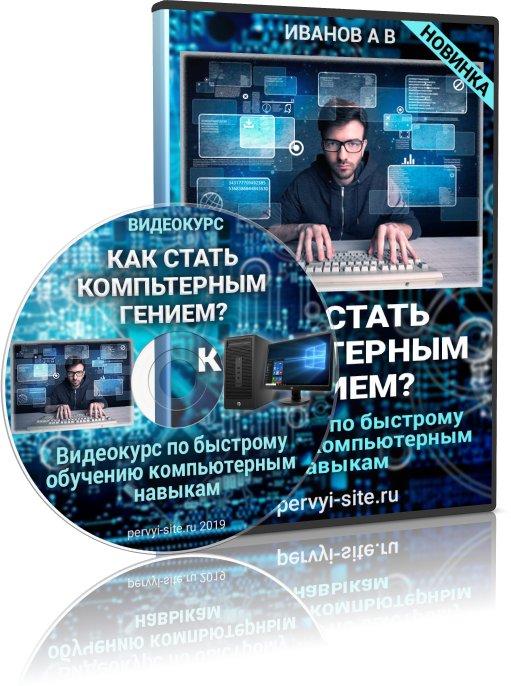 Услуги по Веб-Дизайну
