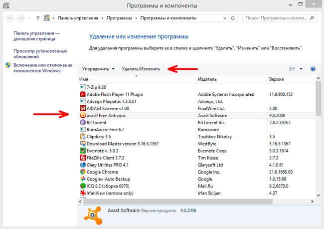 Oneclick что это за программа и нужна ли она на компьютере?