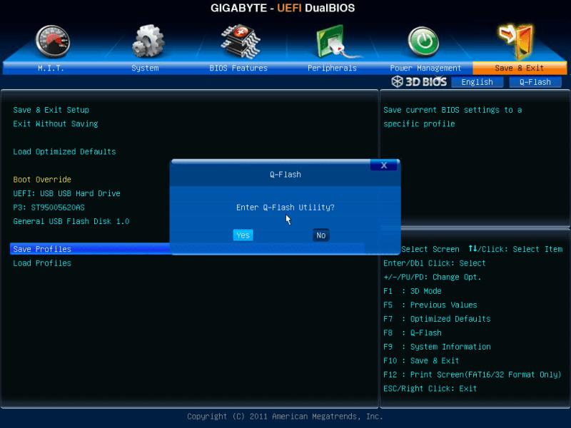 Обновление BIOS на системной плате Gigabyte проводим за пару минут