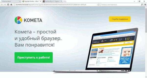 Какой браузер самый популярный в России и мире? Топ 12
