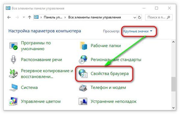 Как правильно провести удаление рекламных вирусов с компьютера?
