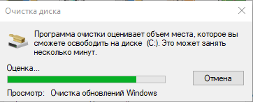 Оптимизация компьютера Windows (7 8.1 10) 10 способов по шагам