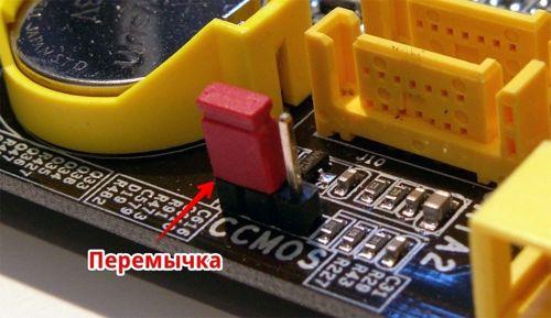 Перемычка-CMOS
