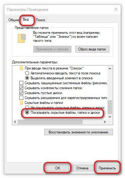 Можно ли удалить папку AppData в Windows 7 8.1 10 для увеличения объёма?