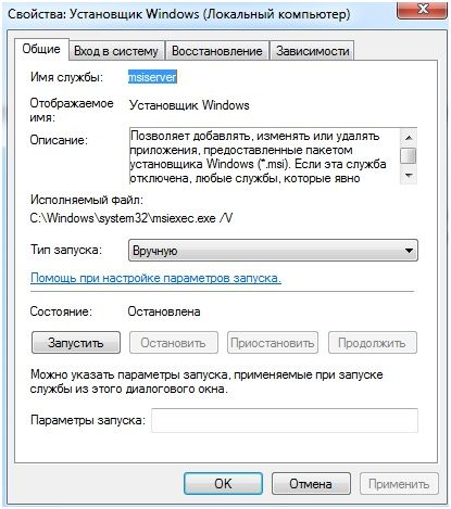 Почему не устанавливается itunes на windows 7 (32 - 64) бит