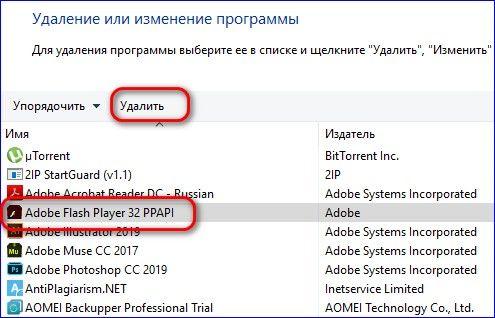 Unity Web Player что это за программа и нужна ли она на Windows 10