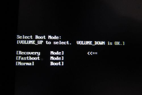 Sеlect Boot Mode