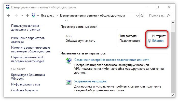 Как узнать Mac адрес компьютера windows 7 10, Linux, Apple, Mac OS, Android, iPhone
