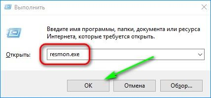 perfmon-exe