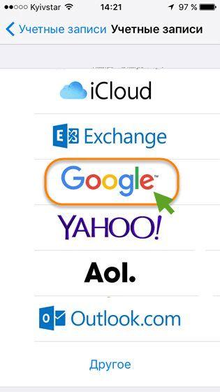 вкладка гугл