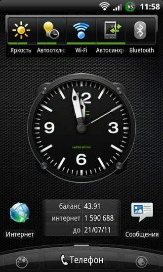 часы на андроид