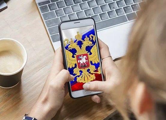 закон о российском по на смартфонах