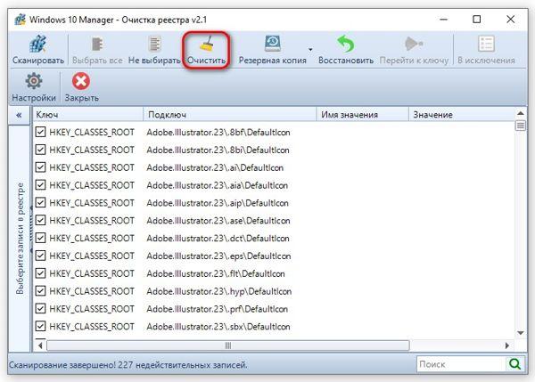 Fltmgr.sys Синий Экран windows 10 32 x 64 bit как это можно исправить?