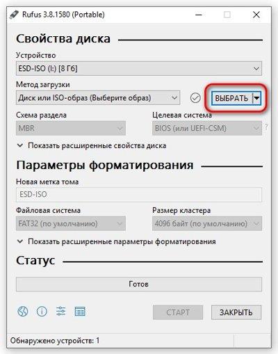 rufus 3.8