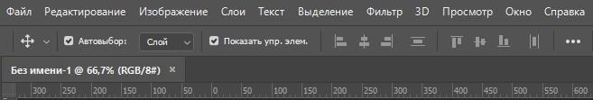 Установили русский язык