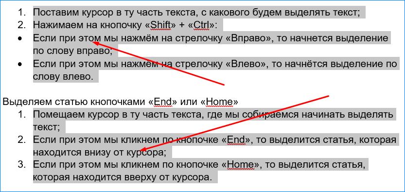 выделение с одинаковым форматированием