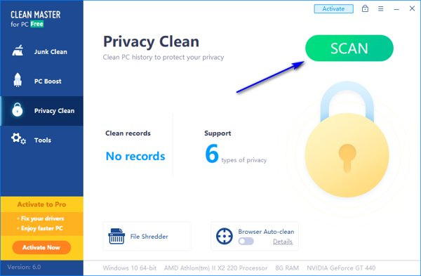 сканируем приватность