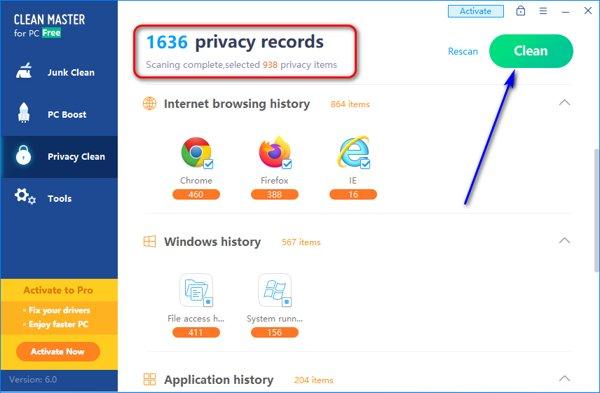 удаляем приватность