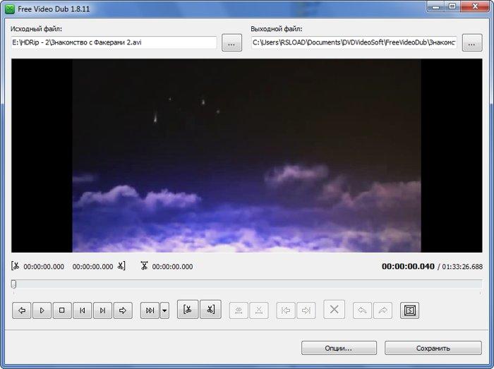 Free Video Dub