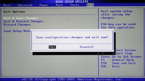 Izmenenie-nastroek-BIOS