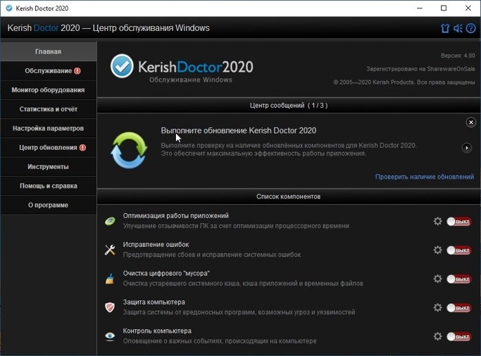 Kerish Doctor 2020