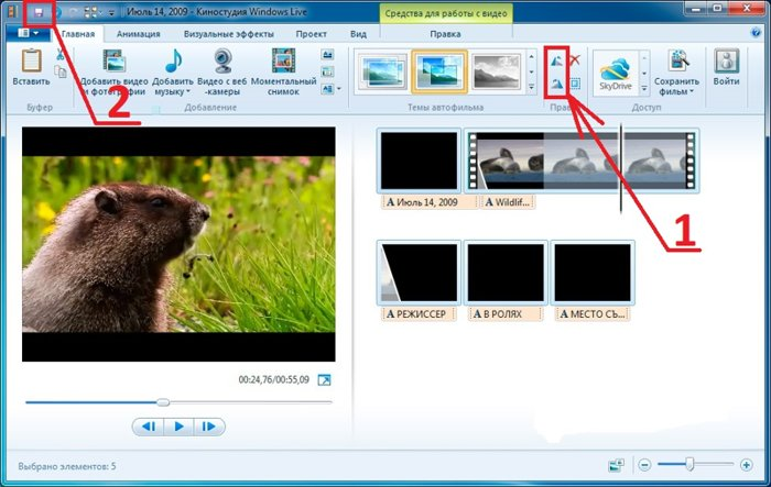 Как обрезать видео на компьютере Топ 15 Лучших программ видео редакторов