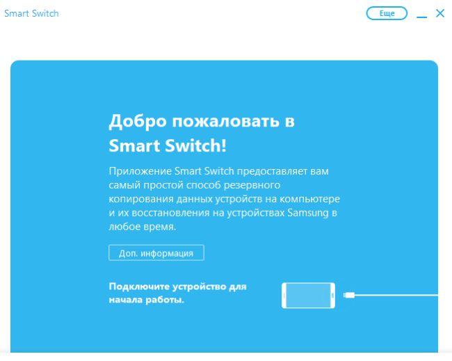 Smart Switch 12