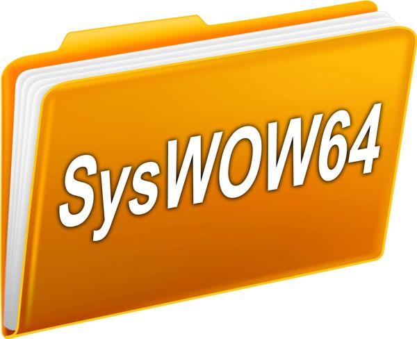 syswow64 что это за папка windows 10