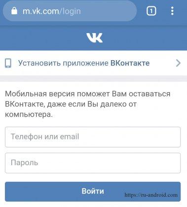 Как удалить ВК страницу через телефон навсегда и с возможностью восстановить?